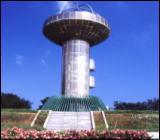 十王パノラマ公園