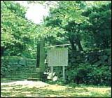 助川城跡公園
