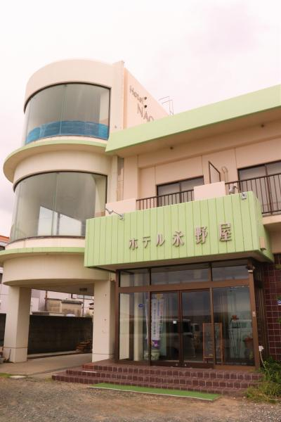 22ホテル永野屋,外観