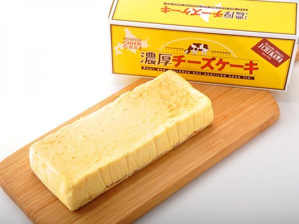16日立和洋菓子いちかわ 濃厚チーズケーキ