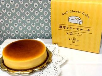 19菓子工房理香 濃厚なチーズケーキ2