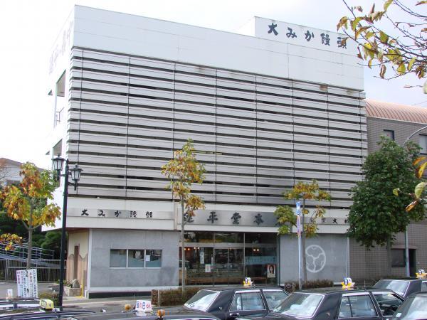 25運平堂本店、大甕外観 (小)