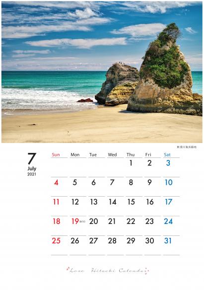 カレンダー7月見本